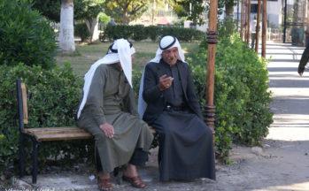 Hama - Jardin public (Syrie)